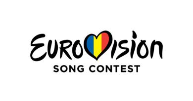 Noutăți la Eurovision România 2018: şase show-uri în şase oraşe, iar înscrierile încep mai devreme