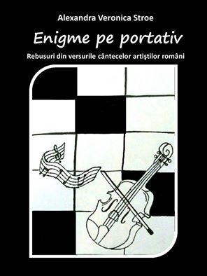 rabus muzical