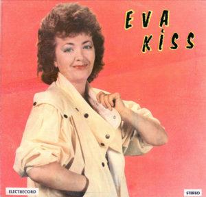"""Coperta albumului """"Tăcutele iubiri"""", lansat în 1987 (sursa: Discogs)"""