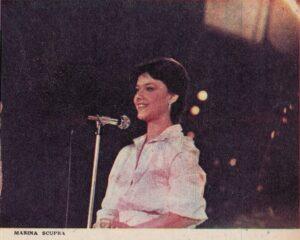 La Mamaia'84 (Fotografie preluată din Almanahul Scânteia Tineretului)