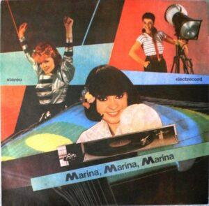 """Coperta albumului """"Marina, Marina, Marina"""", lansat în 1989. Sursa: discogs.com"""
