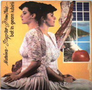 """Coperta albumului """"Bat în geam iubirii"""", lansat în 1990. Sursa: discogs.com"""